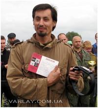 Чемпион Украины 2010 но Фрэйд из Легендарного Форварда,<br> вл.Моисеев С.Е./Арес/